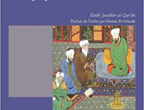 Les Joyaux du Coran d'Al Ghazâli
